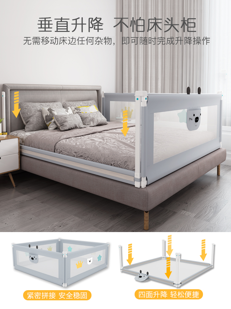 95cm High Anti-fall Safety Bed Guardrail Baby Rail 2.2meters 1.8 Big Bed Fence  Railing Shatter-resistant Baffle Universal