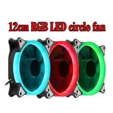 все цены на RGB Case circle Cooling more color  2 ring led Fan 120mm 12cm With RGB LED Ring For Computer Cooler water cooler Radiator Fan онлайн