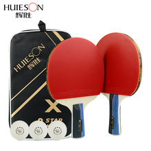 Huieson 2Pcs/Set Classic 5 Ply Solid Wood Table Tennis Rackets Double Face Pimples in Rubber Table Tennis Bats for Teenagers