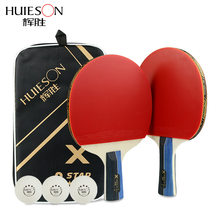 Huieson 2Pcs/Set Classic 5 Ply Solid Wood Table Tennis Rackets Double Face Pimples-in Rubber Table Tennis Bats for Teenagers(China)