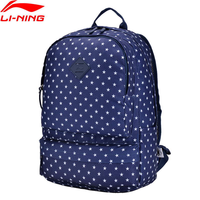 Li-Ning Unisex Backpack Polyester The Trend Classic Sports Life Bag Comfort Zip LiNing Li Ning Sport Backpack ABSN078 BBF247