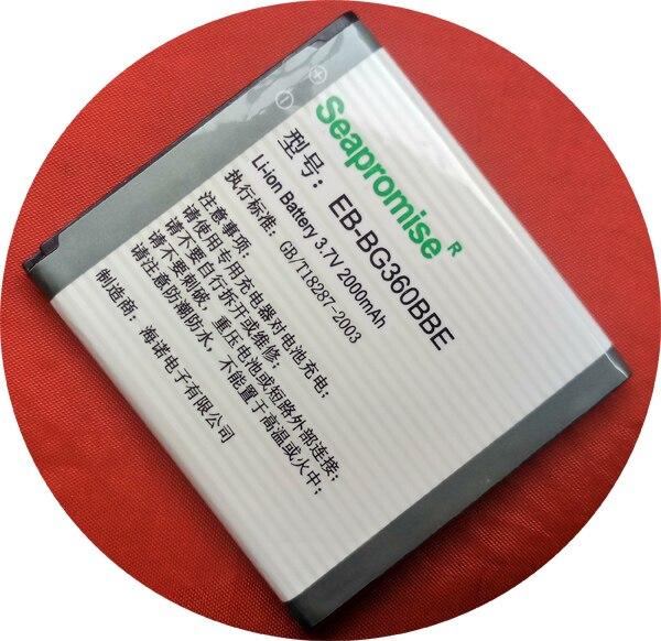 Envío gratuito venta al por menor de la batería EB-BG360BBE EB-BG360CBE para Samsung Galaxy Core primer G360 G360H G361 G3608 G3606 G3609 Galaxy J2 G360BT