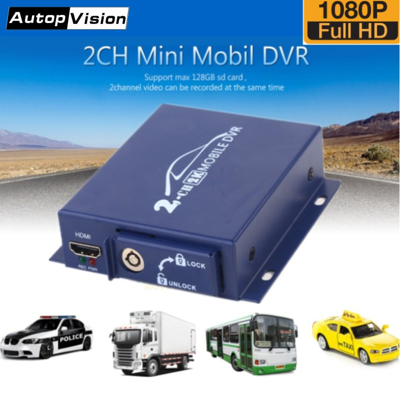 Wholesale 2 Channel mini vehicle DVR for Car/Bus/Home 2CH mini mobile dvr support CVBS/AHD 5.0MP Realtime SD Card Mobile DVR 1080 ahd mobile dvr 4ch car dvr motion detective cycle recording i o vehicle dvr support sd card up to 128g free shipping g1