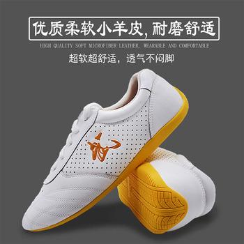 Ccwushu buty sztuk walki tai chi taiji changquan nanquan buty kungfu dostaw chiński tradycyjny kungfu tanie i dobre opinie Zrównoważony Krowa mięśni Pasuje prawda na wymiar weź swój normalny rozmiar