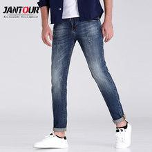 502f144013b9d Dark Blue Skinny Jeans Men Werbeaktion-Shop für Werbeaktion Dark ...