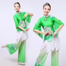 New Arrive Classical Yangko Dance Fan Umbrella Dancewear for Women Chinese Folk Modern Stage Costume