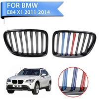 WISENGEAR Front Grille Kidney Grill For BMW E84 X1 SUV 2010 2011 2012 2013 2014 2015 Car Styling .# CASE