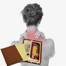 Far infrared Black Ant Pain Relief Essential oil Orthopedic Plasters relief plaster medical Muscle aches pain patch