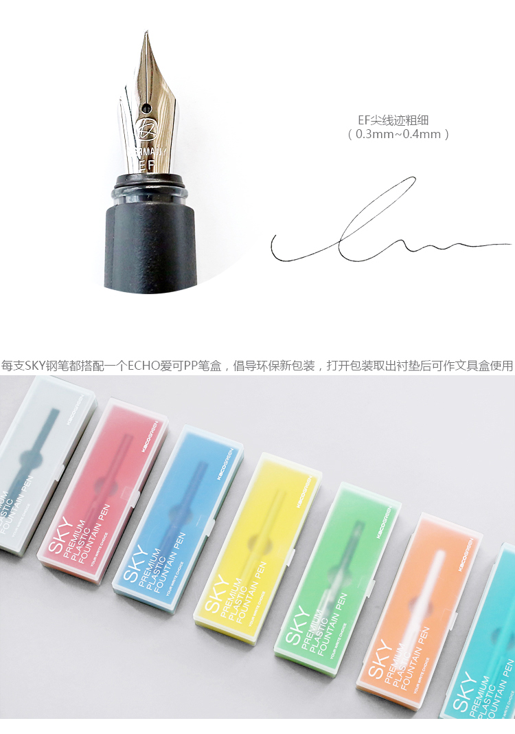 Fountain Pen Kaco Sky 0.38mm Extra Fine Nib Ink Fountain Pen Student Practise Calligraphy Writing Pens 7 Colors for Choose fountain pen curved nib or straight nib to choose hero 6055 office and school calligraphy art pens free shipping