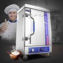 Коммерческий Паровая рисоварка 4-секционный измельчитель для специй с котлы для глажки навесу Нержавеющая сталь съемный Еда паровой шкаф LC-2K004