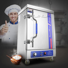 Commercial Rice Steamer 4-layer Boilers Electric Steamer Stainless Steel Removable Food Steam Cabinet RM-ZFG05 цена и фото