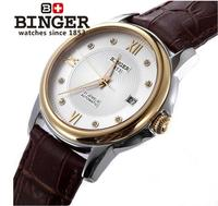 Suíça relógios masculinos marca de luxo binger japão miyota automático relógio de pulso mecânico à prova dwaterproof água safira masculino B 1102G5 steel stainless steel gold steel man -