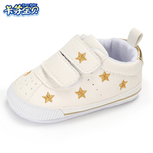 Baby Boys Girls Casual Shoes Newborn Toddler First Walkers Sko 6 styles 0-18 months Fashion Soft Bottom PU Sneakers