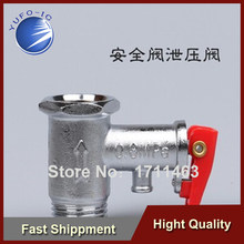 Free Shipping 2PCS Midea, AO Smith water heater safety valve check YF0913