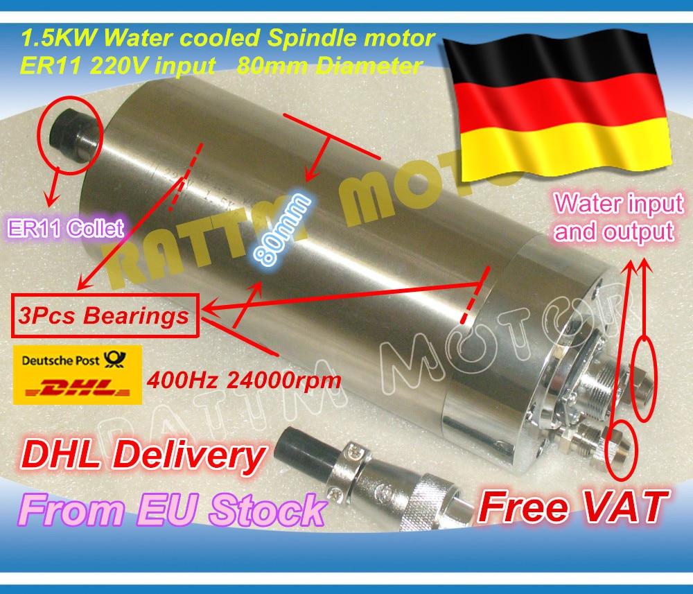 DE ship/free VAT 1.5KW WATER-COOLED SPINDLE MOTOR FOR CNC ENGRAVING MILLING GRIND 80x188mm ER11 220V/AC 24000RPMDE ship/free VAT 1.5KW WATER-COOLED SPINDLE MOTOR FOR CNC ENGRAVING MILLING GRIND 80x188mm ER11 220V/AC 24000RPM