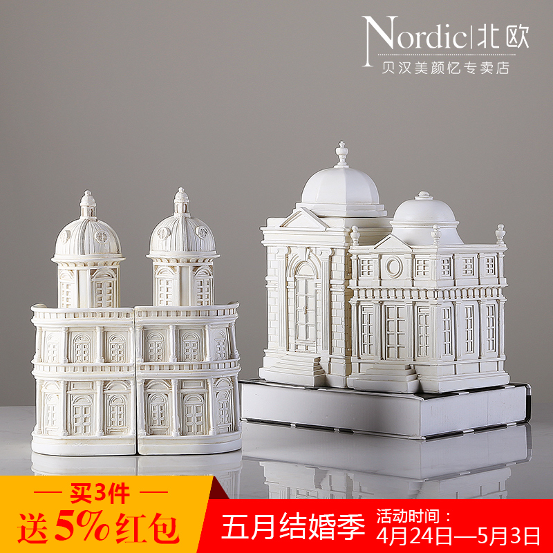 online get cheap character bookends -aliexpress | alibaba group