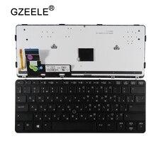 GZEELE Русская клавиатура для hp Elitebook 720 G1, 720 G2, 725 G2, 820 G1, 820 G2 черная клавиатура с подсветкой