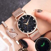 Luxury Rose Gold Women Watches Fashion Ladies Blue Starry Sky Wristwatch Steel Mesh Jewelry Diamond Watch relogio feminino 2018
