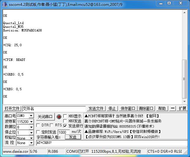 STM32 development board remote M35 GSM GPRS communication moduleS voice  data LBS positioning Quectel