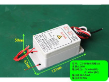 AC180 250V Household Air Purifier High Voltage Power Supply High and Low Voltage Dual Output 50W