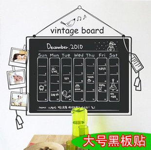 Vintage blackboard stickers message board child real wall stickers