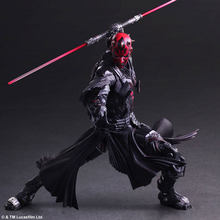 Jogar Arte 26 cm Star War Darth Maul Action Figure Toy Modelo(China)