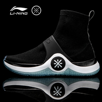 Li Ning Men WOW 6 Lifestyle Edition Basketball Culture Sport Shoes Comfort Sneakers Fitness Sports Shoes