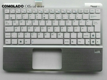 GR Germany Keyboard for ASUS Epc 1018 1018P With silverty TOP Topcase Cover keyboard
