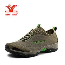2017 XIANGGUAN Man Comfortable Breathable hiking shoes, Clim