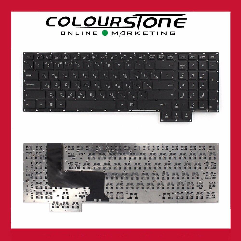 Pour Asus G750 G750JH G750JM G750JS G750JW G750JX G750JZ Russie noir clavier d'ordinateur portable