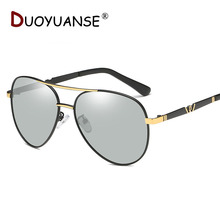 DUOYUANSE Fishing High quality Polarized Sunglasses  Driver Driving Day And Night Change color Glases Men Male Sun Glasses 2813