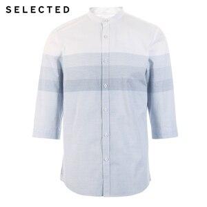 Image 5 - قميص مختار للرجال 100% قطن ضيق مخطط 3/4 أكمام أبيض S