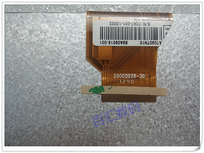Vivid A92 dual core version of 20000938-30 LCD LCD home screen