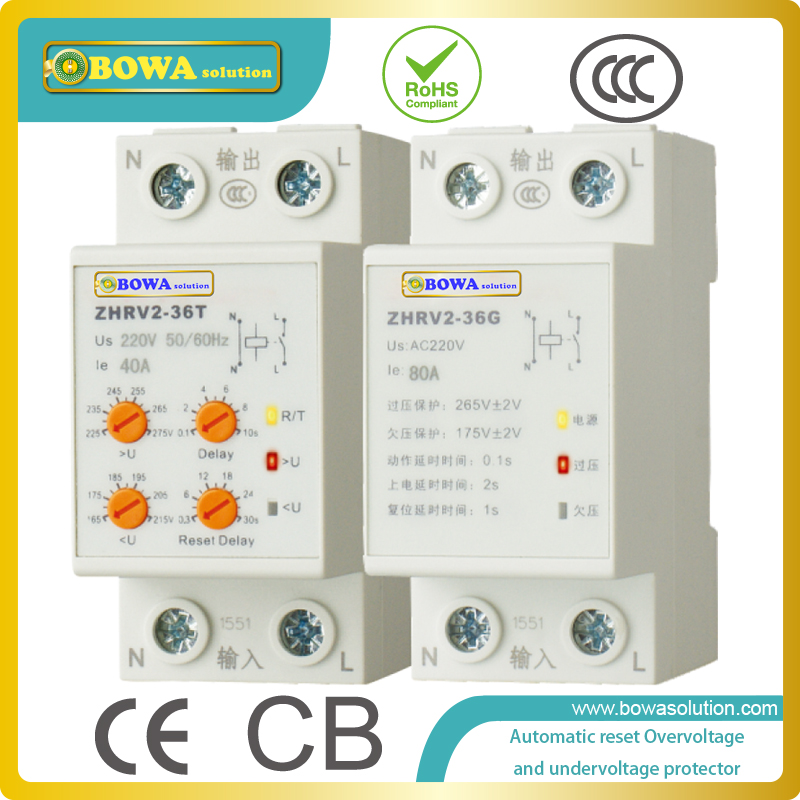 Automatic reset overvoltage and undervoltage protector used in home and villa single phase electrical control circuit automatic reset overvoltage and undervoltage protector against abnormal voltage too high or too low of power grid