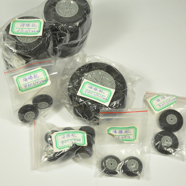 1 Pair Of RC Airplane Part Super Light Sponge wheel 40*19mm 49*19  50*19 55*19 60*19 60*24 65*24 70*24 75*24 80*24mm