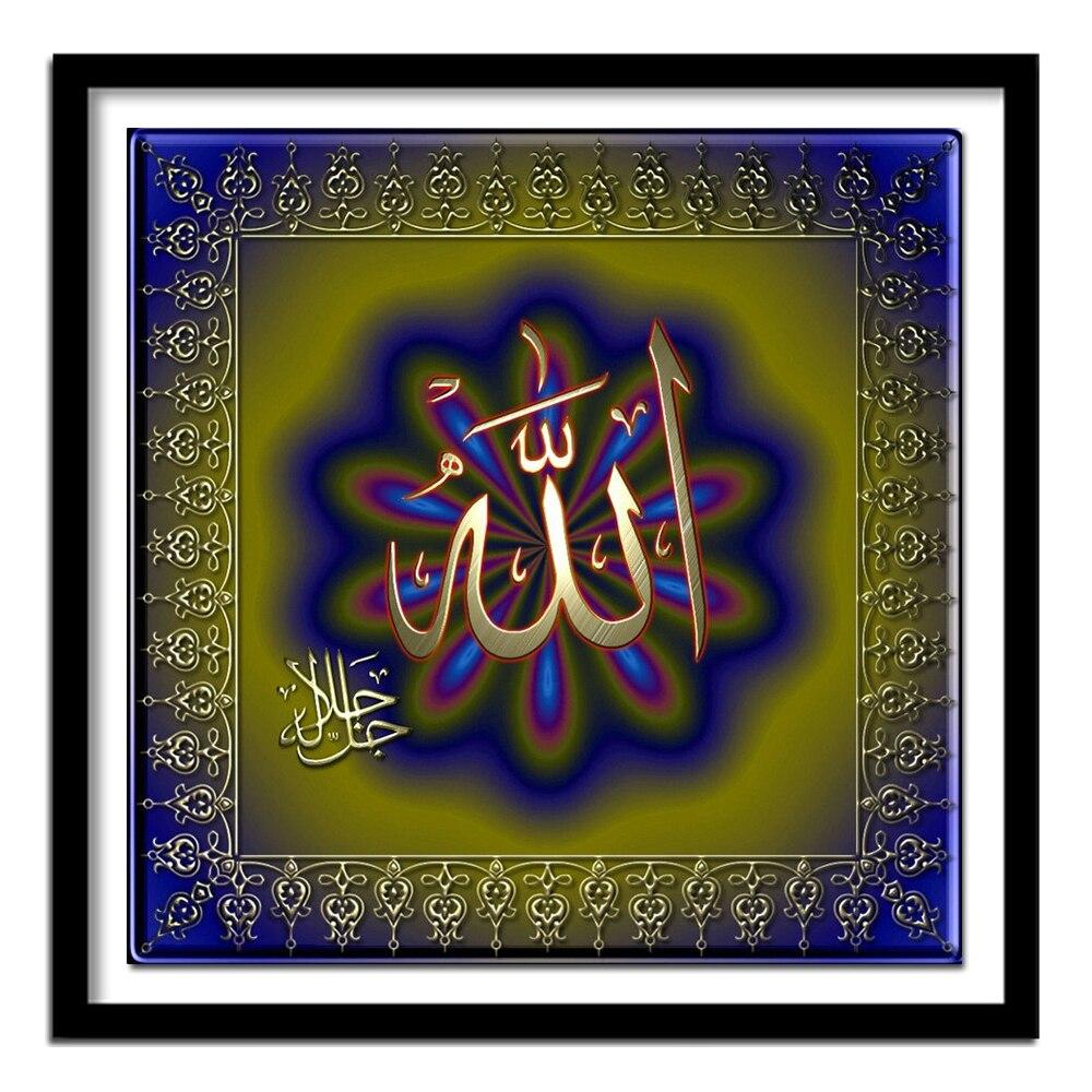 2019 5D DIY diamond Painting Diamond embroidery Cross Stitch  picture Home Decoration 5D Needlework diamond  Muslim DW338Diamond  Painting Cross Stitch