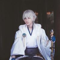 The Sword Dance Touken Ranbu Online Cosplay Costumes Tsurumarukuninaga Cosplay White Playing Costumes Cartoon Cosplay Male Suit