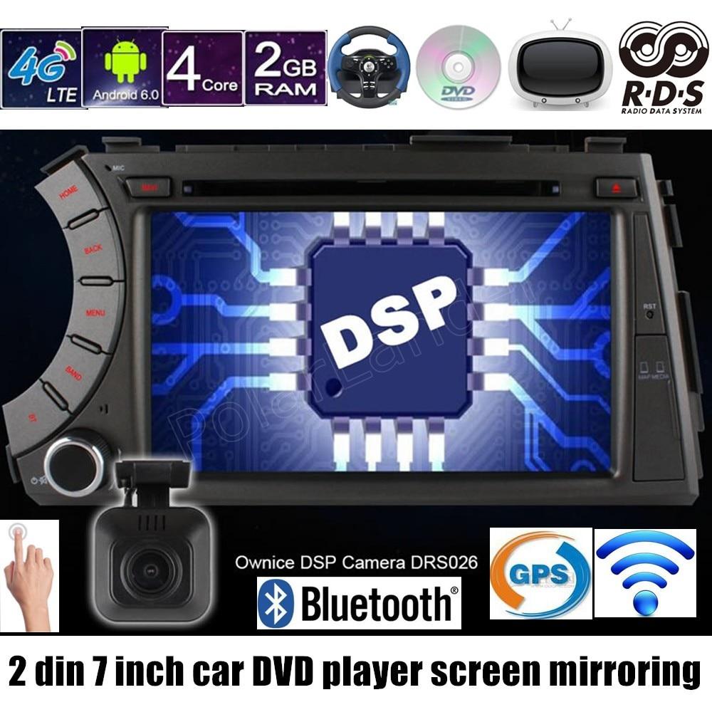 Pour ssangyong Kyron Actyon 7 pouces 2 din voiture DVD GPS lecteur vidéo WIFI AM FM Bluetooth écran tactile miroir 4G SIM LTE