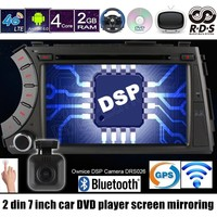for ssangyong Kyron Actyon 7 inch 2 din car DVD GPS player video WIFI AM FM Bluetooth touch screen mirroring 4G SIM LTE