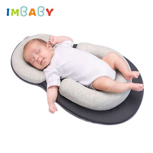 IMBABY Folding Crib Nursery Center Ergonomic Positioner