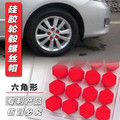 Carro-Styling 20 pcs Porca Parafuso Da Tampa do Cubo Da Roda Para Kia Ceed Carens Borrego Mohave OPTIMA CADENZA SHUMA Picanto