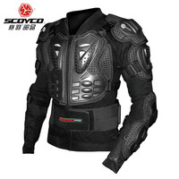 Authentic SCOYCO off road motorcycle riding protective gear outdoor riding anti wrestling windbreak crash armor clothing AM02