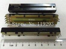 [SA]Taiwan ALPHA 8.8 centímetros com uma barra reta do eixo de slide potenciômetro duplo B10K 8.2 T cinta poeira pano membrane    5 pçs/lote
