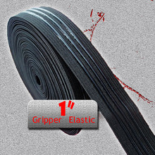 1 inch Silicone Backed Elastic 5yards pack black 3 lines Bar Gripper Elastic  for garment bags home textile sewing accessories