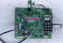 42L05DZ Motherboard 5800-A8M600-0040 with S4200TA0B screen
