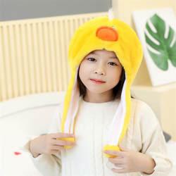 Детский мультфильм Маленькая желтая утка животного шапка, аксессуары для фотографий Косплей Плюшевые игрушки hat Рождество Хэллоуин платье