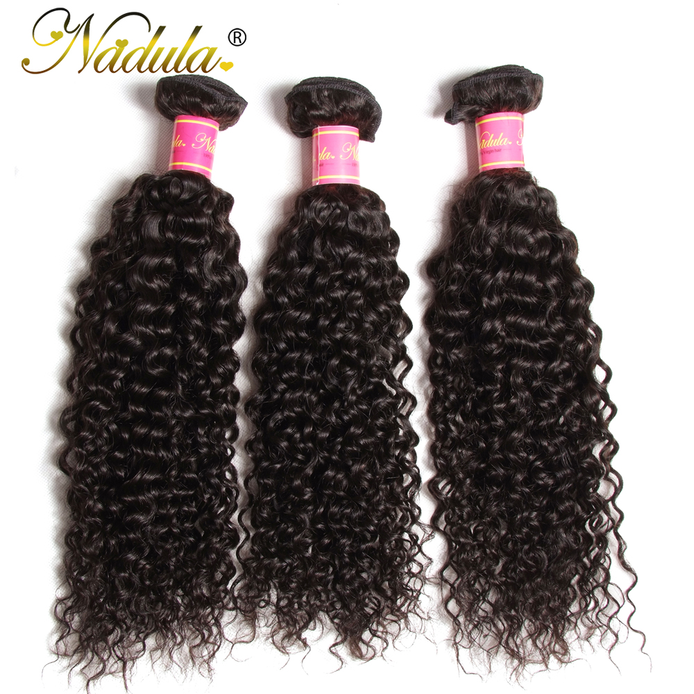 Nadula Hair Malaysian Curly Hair With Frontal 13*4 Lace Frontal With 3 Bundles Human Hair Weaves Natural Remy Hair