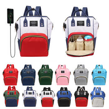 Fashion USB Port Multifunction Large Capacity Mummy Maternity Diaper Bag Baby Nursing Backpack Handbags Baby Mummy Travel Bags - DISCOUNT ITEM  44% OFF All Category