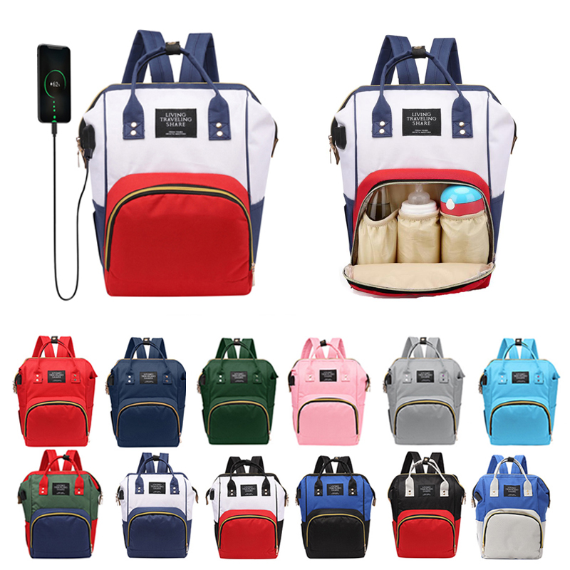 Mode USB Port multifonction grande capacité momie maternité sac à couches bébé soins infirmiers sac à dos sacs à main bébé momie sacs de voyage