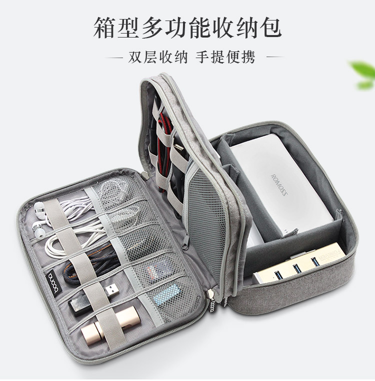 Portable Travel case Cable Organizer clips electronic accessories Storage Bag for USB Drive Charger Power flash disk laptop bags